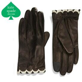 ケイトスペード 手袋 革 リボン レディース おしゃれ かわいい KATE SPADE NEW YORK