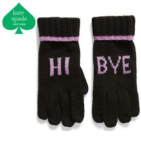 ケイトスペード 手袋 レディース かわいい ブランド かわいい KATE SPADE NEW YORK