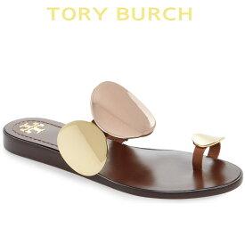 トリーバーチ サンダル レディース ぺたんこ トング おしゃれ ブランド シューズ 大きいサイズ Tory Burch