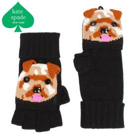 ケイトスペード 手袋 レディース ミトン ブランド 指なし 2way かわいい 犬 KATE SPADE NEW YORK