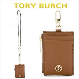 トリーバーチ カード カード入れ 財布 コインケース 小銭入れ パスケース ネックストラップ キーホルダー キーリング ブランド レディース Tory Burch