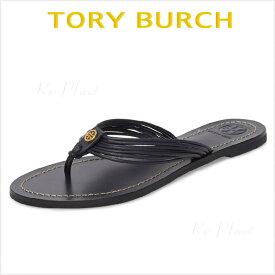 トリーバーチ サンダル ビーサン ビーチ 黒 レディース ビーチサンダル 履き心地 サイズ TORY BURCH