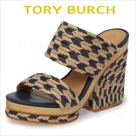 トリーバーチ サンダル 厚底 ウェッジ ウェッジソール レディース 楽天 履き心地 サイズ TORY BURCH
