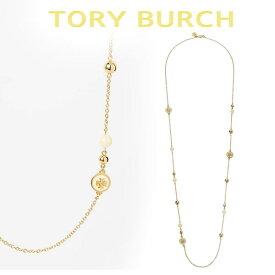 トリーバーチ アクセサリー ネックレス レディース チェーン シンプル ブランド ロング Tory Burch