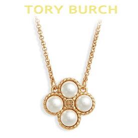 トリーバーチ アクセサリー ネックレス レディース チェーン シンプル ブランド Tory Burch