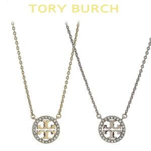 トリーバーチ ネックレス レディース チェーン ペンダント ロング ブランド プレゼント かわいい Tory Burch