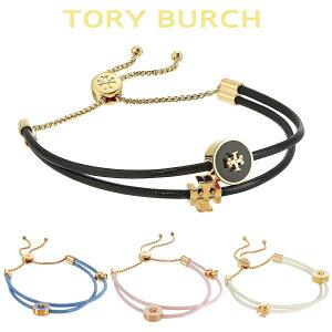 トリーバーチ ブレスレット レディース チェーン つけっぱなし ブランド 人気 プレゼント レディース Tory Burch