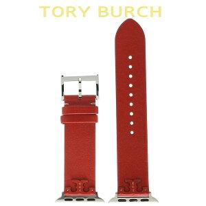 トリーバーチ アップルウォッチ バンド レディース ベルト apple watch 本革 おしゃれ ブランド Tory Burch