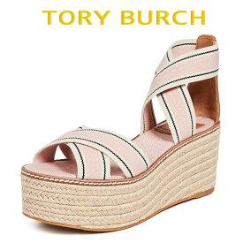 トリーバーチ サンダル ウェッジソール エスパドリーユ 厚底 靴 シューズ レディース ブランド Tory Burch
