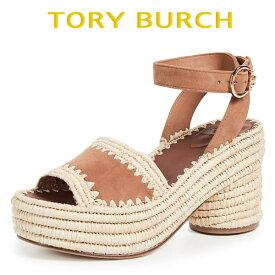 トリーバーチ サンダル 厚底 エスパドリーユ ウェッジソール 靴 シューズ レディース ブランド Tory Burch