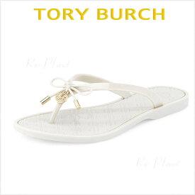 トリーバーチ サンダル トング レディース ミラー 歩きやすい 靴 ジェリー JELLY 楽天 Tory Burch 正規品