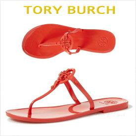 トリーバーチ サンダル トング レディース 歩きやすい 靴 楽天 JELLY THONG Tory Burch 正規品