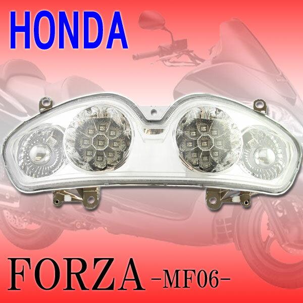 【あす楽対応】 フォルツァ MF06 LED クリア ユーロテール LED仕様 S T ST X FORZA 外装 パーツ テールランプ テールライト LEDテール 電装 カスタム パーツ ホンダ