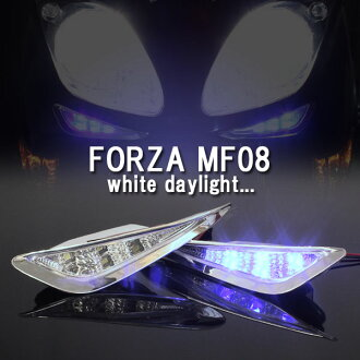 Parts Honda FORZA Forza x/z MF08-plated front LED daylight duct fog lights blue (light blue)