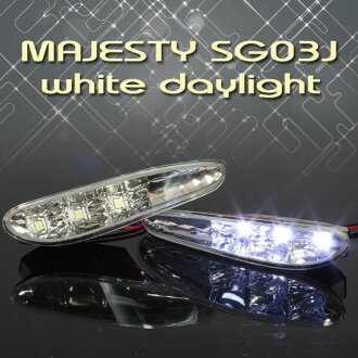 Majesty C SG03J-plated front LED daylight duct fog light white (white light) parts Yamaha Majesty MAJESTY
