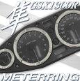 GSX1300R隼ハヤブサGW71Aブラックメッキメーターリングベゼルパネルパーツメーターメーターパネルメーターカバー