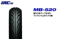スズキ SUZUKI アドレスV125/G IRC MB-520 リアタイヤ 100/90-10 56J ADDRESS CF46A/CF4EA #
