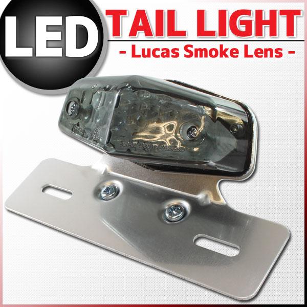 【あす楽対応】 ルーカス LEDテールランプ スモークレンズ クロームブラケット (バンバン200 TW225 TW200 FTR XR250 WR250 250TR CB223S SR400 ST250Eタイプ W650 エストレヤ ボルティ等に)
