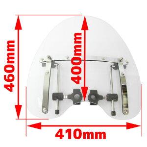 【あす楽対応】ハーレー用ウインドプロテクターアメリカンシールドウインドスクリーンクリアハンドル径22.2mm〜25.4mm対応ハーレークルーザー