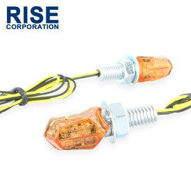 【あす楽対応】 超小型 LED タイニーウインカー マイクロ ミニ ウィンカー クロームボディ アンバーレンズ 車検対応 LEDウインカー 2個セット