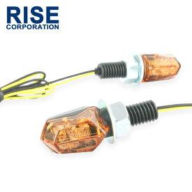 【あす楽対応】 超小型 LED タイニーウインカー マイクロ ミニ ウィンカー ブラックボディ アンバーレンズ 車検対応 LEDウインカー 2個セット