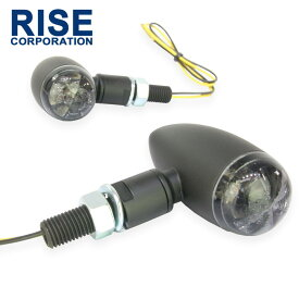 【あす楽対応】 LED ブレット ウインカー ビレット ウィンカー ブラックボディ スモークレンズ 車検対応 2個セット