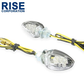 【あす楽対応】 小型 LED ティアーズ ミニ ウインカー ブラックボディ クリアレンズ 車検対応 2個セット
