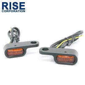 超小型 マイクロミニ LED ウインカー EH ブラックボディ オレンジレンズ 車検対応 2個セット オレンジ/アンバー発光