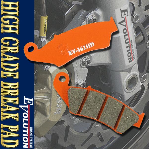 【あす楽対応】 EV-161HD ハイグレード ブレーキパッド KX125 KDX200SR KDX220R KDX220SR KX250/F D-トラッカー KLX250/S/R/SR KLX300R KLX400SR KLX450R