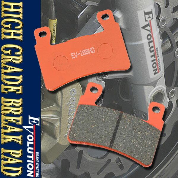 【あす楽対応】 EV-166HD ハイグレード ブレーキパッド パット フロント用 CB400SF CB400 SUPER FOUR BOLD`OR ボルドール CBR600F CBR900RR CBR929RR CBR954RR VTR1000F SP1 SP2 CB1100 type1/2 CB1300SF スーパーボルドール/ABS NC42 パーツ
