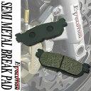 【あす楽対応】 EV-265D ブレーキパッド パット トリッカー DG10J XT250X DG17J YZF-R1 SEROW セロー250 DG11J D...