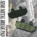 【あす楽対応】 EV-357D ブレーキパッド パット リア用 スカイウェイブ スカイウェーブ CJ44A CJ45A CJ46A ジェンマ CJ47A
