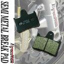 【あす楽対応】 EV-436D ブレーキパッド パット リア用 スティード STEED NC37 X-4 SC38 CB1300SF スーパーフォア SC40 ...