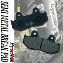 【あす楽対応】 EV-356D ブレーキパッド パット スカイウェイブ スカイウェーブ 250 400 CJ43A CJ42A CK41A CK42A CK43...