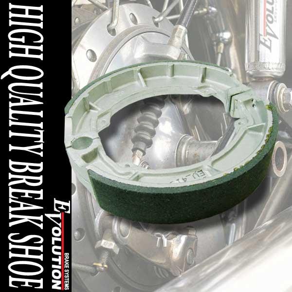 【あす楽対応】 EV-413S ブレーキシュー リア用 250TR BJ250F BR250 Z400 KZ440 エストレイヤ Custom BJ250A EX500S エリミネーター250 EL250A エリミネーター250V VN250A W650 EJ650A Z250 KZ250R KZ400 KZ400 LTD KZ400K Belt Drive Z400 KZ440