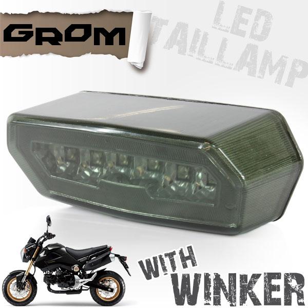 【あす楽対応】 GROM グロム MSX125 JC61 LED ウインカー付き スモーク テールランプ 【テール ブレーキ】