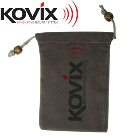KOVIX専用 ディスクロックポーチ 傷付防止ケース ディスク ロック 盗難 防止 鍵 カギ 錠