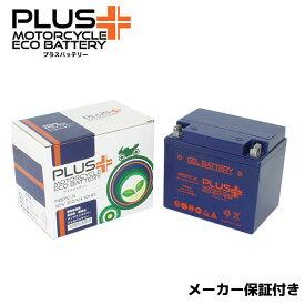 【あす楽対応】 ジェルバッテリー PB7C-X (互換性:YB7C-A GM7CZ-3D) メイト70ED V70ED メイト80ED 3E7 18W TW225E DG09J TW200 2JL TW200-2 4CS シグナスXC125 50V 2YM 【バイク用品 バッテリー】