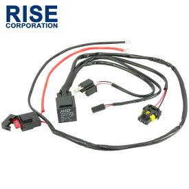【あす楽対応】 HID H4用 HI/LO切り替え リレーハーネス 25W/35W 電源強化 チラつき防止 安定化 ヘッドライト フォグ ライト ランプ キセノン ディスチャージ 自動車 バイク オートバイ 補修 交換