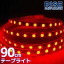 【あす楽対応】 SMD LEDテープライト 正面発光 90cm 防水 レッド 赤 発光 LEDテープ LEDライト シリコン ライト ラン…