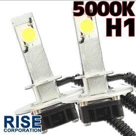【あす楽対応】 CREE社製 LEDヘッドライト フォグランプ H1 5000k 2灯セット ファン 一体型 バルブ バイク オートバイ 自動車 部品 パーツ カスタム
