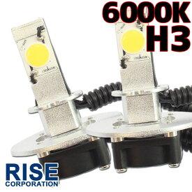【あす楽対応】 CREE社製 LEDヘッドライト フォグランプ H3 6000k 2灯セット ファン 一体型 バルブ バイク オートバイ 自動車 部品 パーツ カスタム