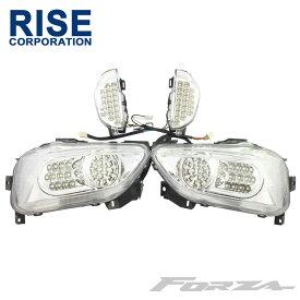 【あす楽対応】 フォルツァ MF10 LED仕様 クリア テールランプ テールライト&フロント ウィンカー セット ハイフラ防止 ユニット付 FORZA カスタム パーツ
