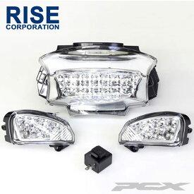 PCX 125 JF28 PCX 150 KF12 LEDテールランプ テールライト リア LEDウインカー セット クリアタイプ 外装 カスタム パーツ HONDA ホンダ