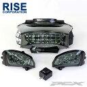 【あす楽対応】 PCX125 JF28 PCX150 KF12 LEDテールランプ リア LEDウインカー セット スモークタイプ 外装 カスタム …