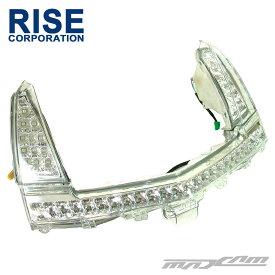 【あす楽対応】 マグザム SG17J SG21J LEDテールランプ テールライト LEDウインカー セット ヤマハ MAXAM