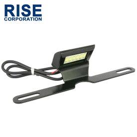 【あす楽対応】 汎用 LEDナンバー灯 ナンバーホルダー付き アルミ製 ブラック ナンバーステー ライセンスホルダー バイク用