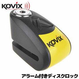 KOVIX 大音量アラーム付き ディスクロック KAL6 (カラー:ブラック)