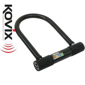 KOVIX (コビックス) 大音量アラーム付き セキュリティ U字ロック 210mm KTL16