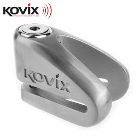 【あす楽対応】 ご購入特典付き! KOVIX V字型 ディスクロック KVZ (カラー:ステンレス) ディスク ロック 盗難 防止 鍵 カギ 錠